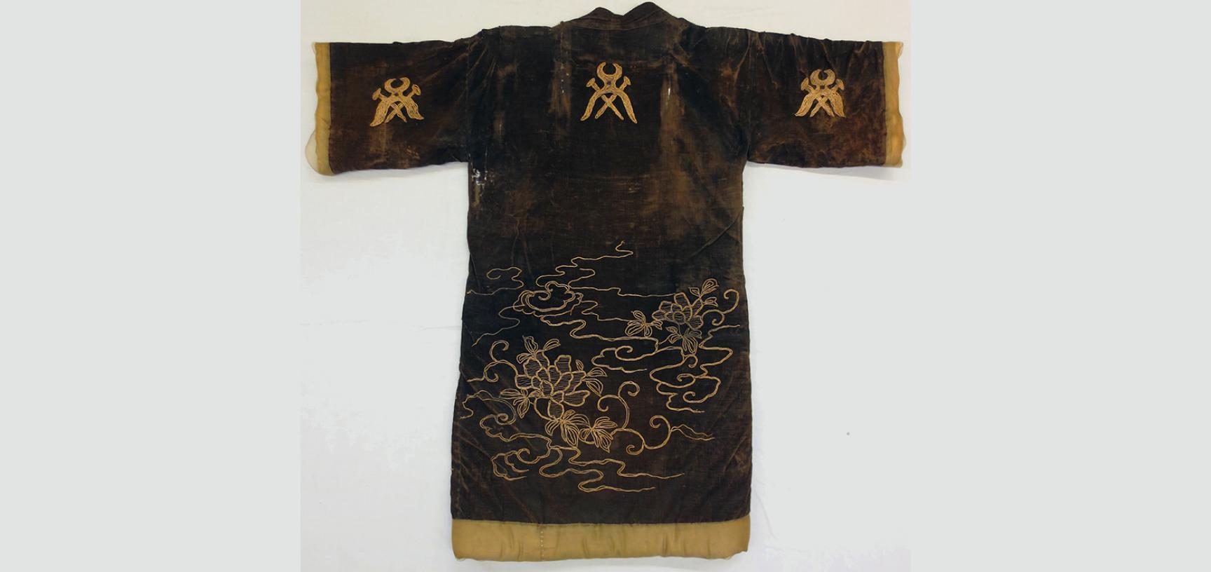 Kimono of Edo oni figure (1964.1.2.5)
