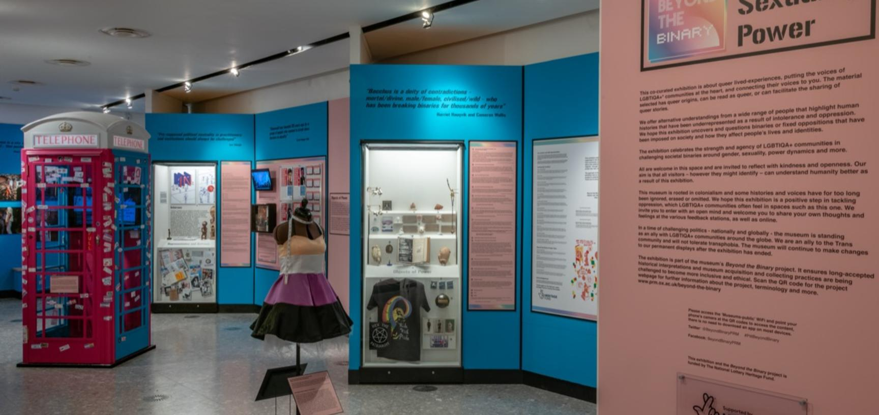 'Beyond the Binary: Gender, Sexuality, Power', Pitt Rivers Museum, University of Oxford, 1 June 2021 to 8 March 2022.