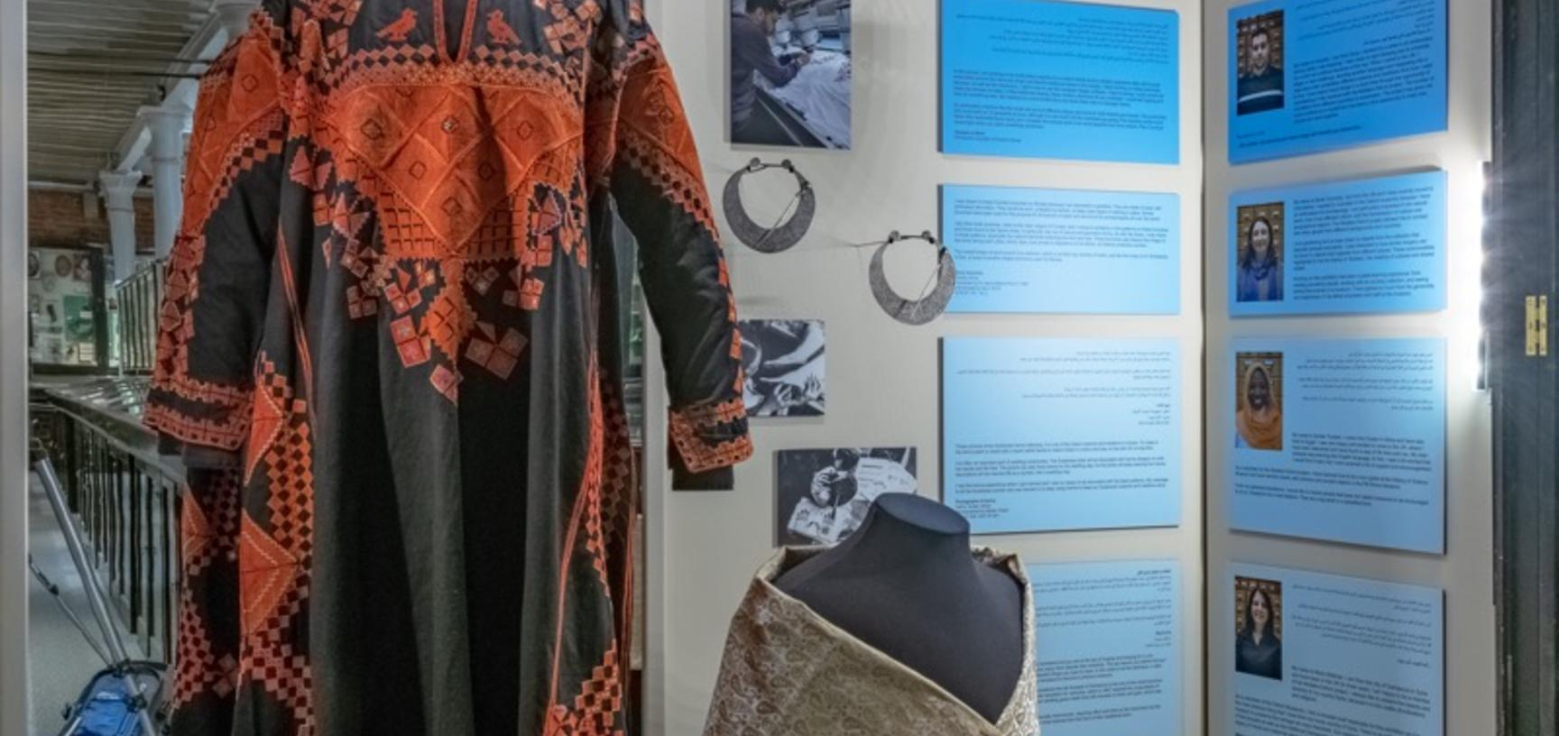'Multaka: Connecting Threads', Pitt Rivers Museum, University of Oxford, 1 April 2019 to 10 February 2020.