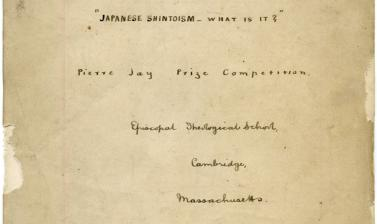Essay, titled 'Japanese Shintoism – What Is It?', written by Harley in 1907 during a year's religious studies at Cambridge Episcopal Seminary, Massachusetts, awarded the Pierre Jay Prize ($100). (Courtesy Michael Wortley)