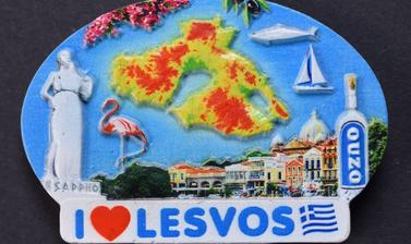 Small oval showing a stylised map of Lesbos and the words 'I Love Lesvos'.