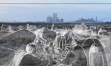 Dan Hicks and Sarah Mallet, Lande: The Calais 'Jungle' and Beyond (Bristol: Bristol University Press, 2019). ISBN 978-1-5292-0787-3. Book cover illustration by Majid Adin.