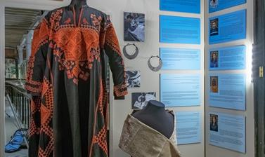 'Multaka: Connecting Threads', Pitt Rivers Museum, University of Oxford, 1 April to 30 September 2019.