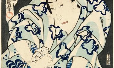 The actor Sawamura Tossho II performing the role of Hiranoya Kojiro in the kabuki play Sandai banashi koza no shinsaku in the Ichimura-za, one of Edo's three theatres. Woodblock print by Utagawa Kunisada (also known as Utagawa Toyokuni III). 1863. (Copyri