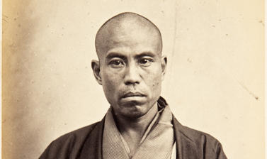 Portrait of Shūhei Mitsukuri (1825–1886), physician, aged thirty-four years old, pictured wearing a traditional kimono with family emblem (mon) and carrying a short sword (wakizashi). Photograph by Jacques-Philippe Potteau. Paris, France. 1862. (Co