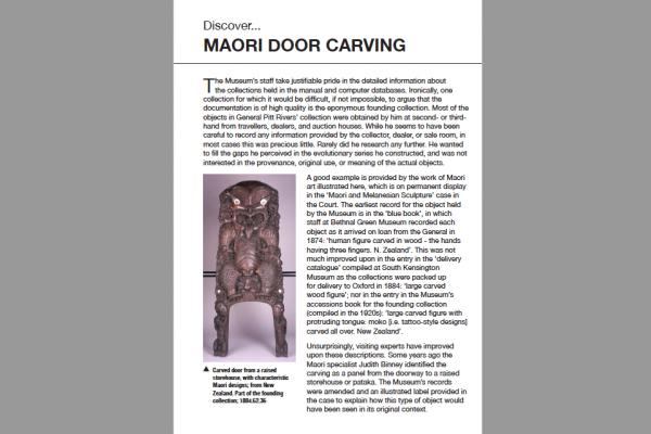 maori door carving