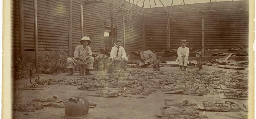Loot taken from Benin city 1897 (1998 208 15 11)